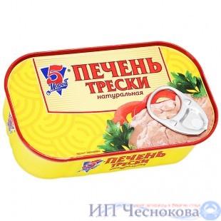 """Печень трески натуральная """"5 Морей"""""""